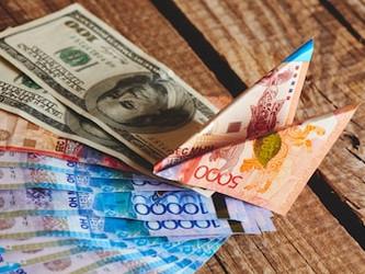 Инвестиции для Казахстана